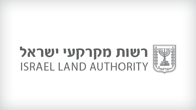 ISRAEL LAND AUTHORITY