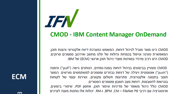 CMOD – IBM Content Manager OnDemand